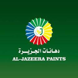 معلم دهانات الجزيرة بريدة القصيم 0500805510